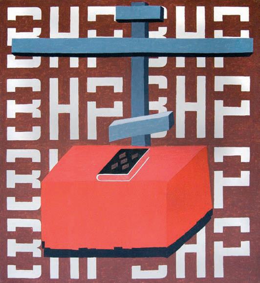200x180cm,olej na płótnie / oil on canvas