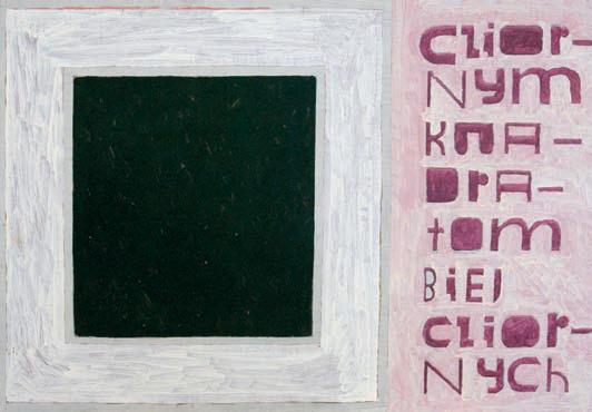 2003, 70x100cm, tempera jajkowa na tekturze / egg tempera on cardboard