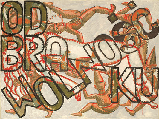 2003, 150x200cm, tempera jajkowa na płótnie / egg tempera on canvas