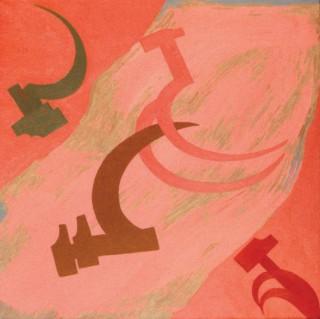 1983, 136x136cm, olej na płótnie / oil on canvas