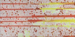 część pozioma z tekstem 65x130 cm), tempera jajkowa na płótnie