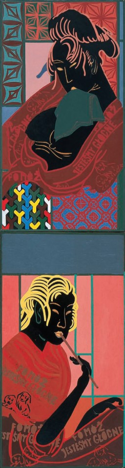 1990, 280x72cm, olej na płótnie / oil on canvas