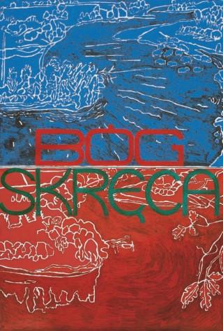 1992, 122x80cm, olej na płótnie / oil on canvas
